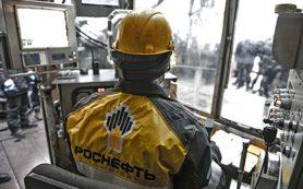 «Роснефть» займется проектированием буровых установок вместе с лидерами отрасли
