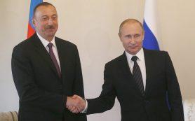 Лидеры России, Армении и Азербайджана приняли заявление по Карабаху
