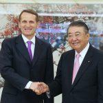 В Токио стартовал очередной раунд переговоров по мирному договору с РФ