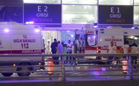 Взрывы в Стамбуле унесли жизни 36 человек