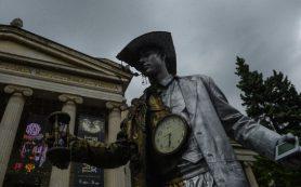 В Музее имени Пушкина представят выставку Льва Бакста