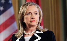 СМИ: Клинтон одержала победу на демократических праймериз