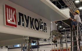 «Лукойл» начал поставлять дизельное топливо на Украину