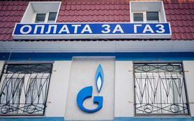 В «Нафтогазе» вновь усомнились в справедливости цены на газ «Газпрома»