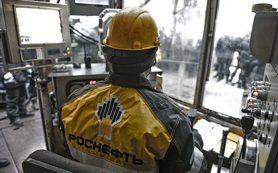 «Роснефть» сохранила план по добыче 100 миллиардов кубометров газа к 2020 году