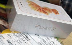 ФАС заявила о готовности привлечь Apple к делу о ценовом сговоре