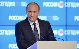 Путин назвал условие для решения судьбы «Турецкого потока»