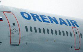 Росавиация аннулировала сертификат эксплуатанта «Оренбургских авиалиний»