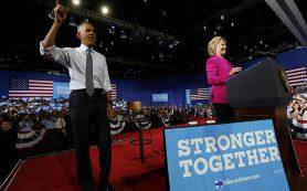 Обама выступил на предвыборном митинге в поддержку Клинтон
