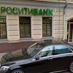 ЦБ отозвал лицензию у мытищинского банка