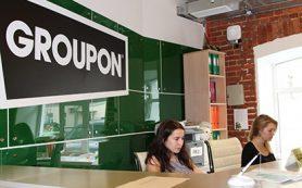 Сервис купонов Groupon сменил название