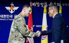 Правительство Южной Кореи назвало место для комплексов ПРО США