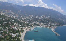 В Крыму создали туральянс