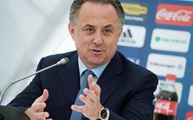 Мутко заявил о необходимости решать проблемы внутри российского спорта