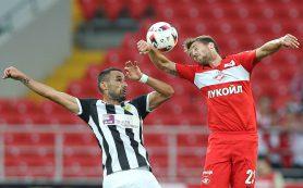 Футболисты «Спартака» не смогли пробиться в раунд плей-офф Лиги Европы