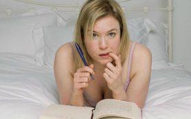 В Британии четвертая книга о Бриджит Джонс поступит в продажу в октябре