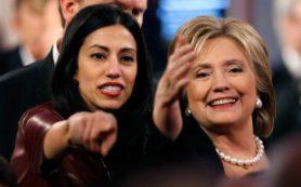 Клинтон опровергла слухи об ухудшении здоровья