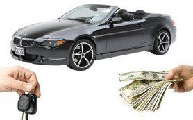 Деньги на выгодных условиях