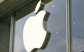 Минфин США пригрозил ЕК проблемами из-за претензий к Apple