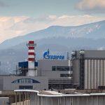 Киев пригрозил «Газпрому» иском на три миллиарда долларов