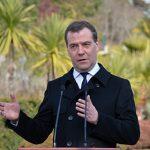 Медведев распорядился создать в Сочи игорную зону «Красная поляна»