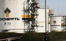 ДЦСС при поддержке «Роснефти» заключил два соглашения с корейскими компаниями