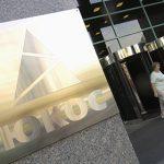 Суд Гааги отклонил требование ЮКОСа изменить процедуру апелляции