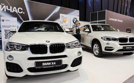 Цены на все модели BMW в России вырастут