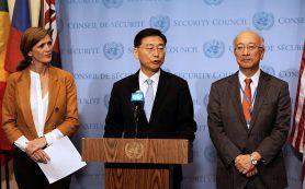 Совбез ООН проведет экстренное заседание по ядерному испытанию КНДР