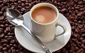 Кофе может помочь предотвратить слабоумие