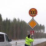 Финляндия снижает скоростной лимит