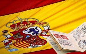 VFS Global прекращает приём документов на испанские визы в РФ