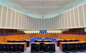 Искусственный интеллект научился предсказывать решения Страсбургского суда