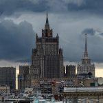 МИД пояснил, когда возобновится сотрудничество с США в ядерной сфере
