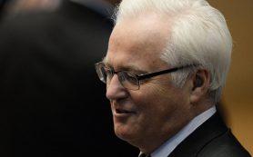 Чуркин: Проект резолюции по Сирии не соответствует подходам России
