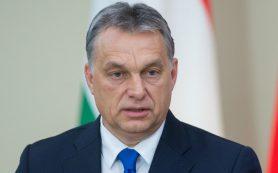 Премьер Венгрии обвинил Евросоюз в попытке «советизации» Европы