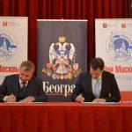 Дни Москвы в Белграде начались с насыщенной программы