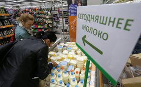 В Москве из-за ящура начали изымать из продажи молочную продукцию PepsiCo