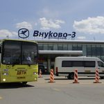 ВТБ получит 74 процента акций аэропорта Внуково