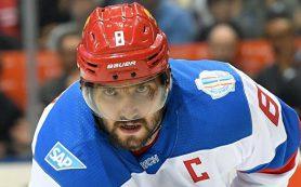 Хоккеист Александр Овечкин стал послом чемпионата мира по футболу 2018 года