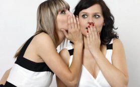 Слухи как инструмент воздействия на массы: основные признаки