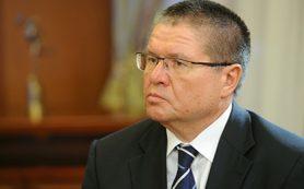 Улюкаева назвали единственным фигурантом дела о взятке
