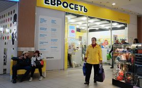 СМИ узнали о планах ликвидации «Евросети»