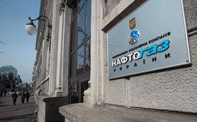 Киев пригрозил «Газпрому» подорожанием транзита