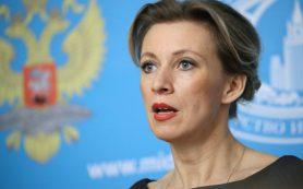Захарова иронично ответила на обвинения МI-5