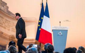 Франция устала и ждет серьезных перемен