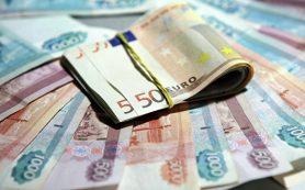Официальный курс евро на пятницу снизился на 4,82 копейки