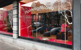 Эстония: В Таллине открылась выставка пипаркоков