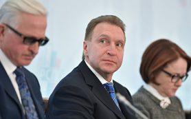 Шувалов рассказал, какой должна быть стратегия развития экономики России