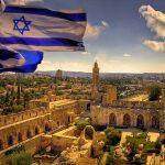 В правительстве Израиля жестко раскритиковали работу госсекретаря США